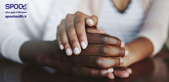 حساسیت در روابط متقابل